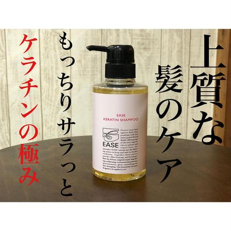 EASE KERATIN SHAMPOO イーズ ケラチンシャンプー 300ml ¥3,900(税抜)