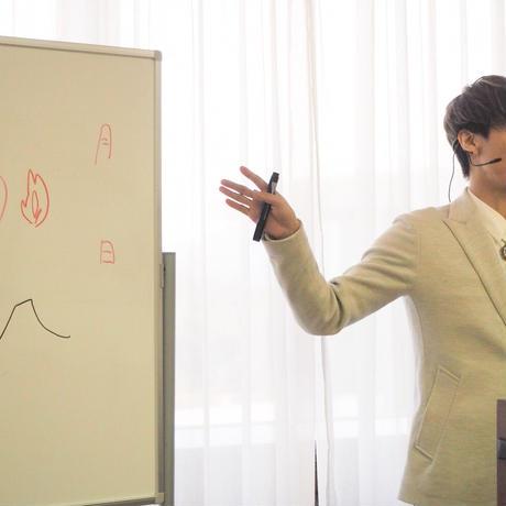 【合宿セミナーDVD版のみ】11-13 伝説の九星気学を学ぶ9つのステップ / T