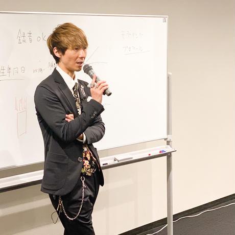 【DVD】11-18 第2巻:予約殺到!行列が出来る、大人気占い師起業の教科書 / T