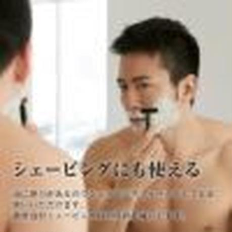 顔の乾燥が気になるあなたへ【低刺激!潤いメンズ肌 洗顔ソープ】フィトグラム フェイシャルフォーム