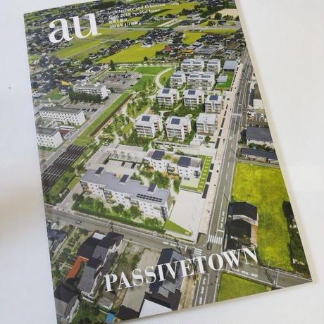 a+u 2018年4月別冊 PASSIVETOWN