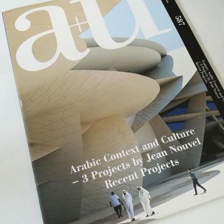 a+u 19年8月号 アラビアの文化とコンテクスト-ジャン・ヌーヴェルの3作品/最新作品