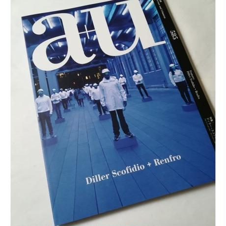 a+u 19年6月号 ディラー・スコフィディオ+レンフロ