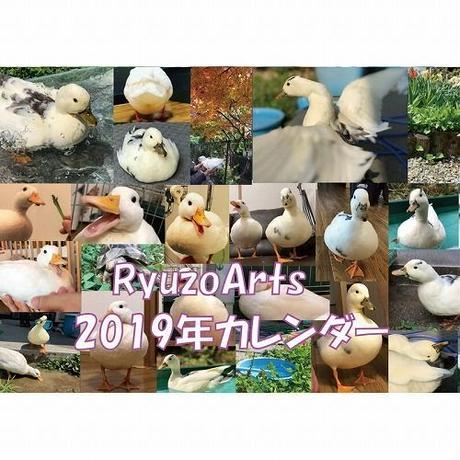 【送料無料】2019年 ryuzoarts 壁掛けカレンダー