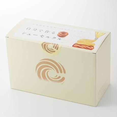 【在宅応援企画】お客様ご自身で作ることができる楽しいシュークリームDIYセット