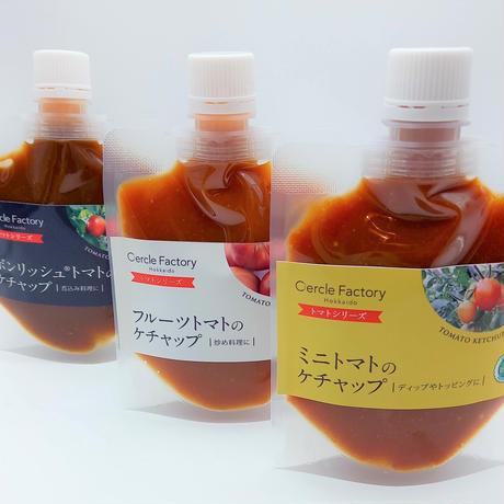 【お試し!】トマトケチャップ食べ比べセット