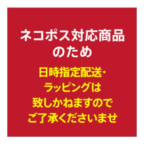 ご自宅用【ネコポス対応】ロメスコソース【単品】