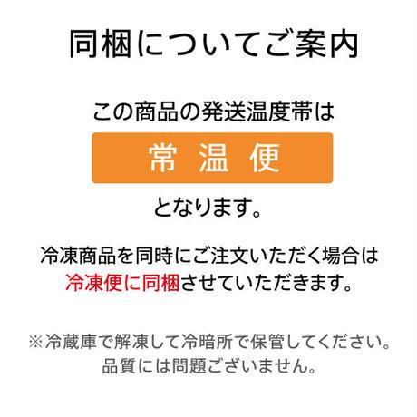 ギフト用 北海道産昆布と柑橘の『白醤油ぽん酢』【単品】