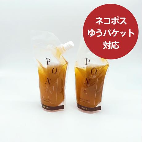 【ヴィネグレット付】白醤油ぽん酢2本セット【ネコポス対応】