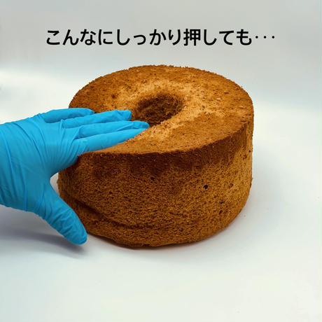 押してもつぶれないシフォンケーキ ホール【紅茶】
