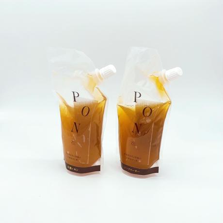 【自分で選べる】北海道産昆布と柑橘の『白醤油ぽん酢』2本セット