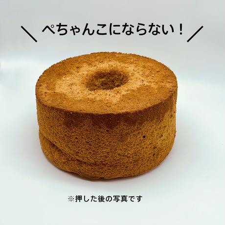 押してもつぶれないシフォンケーキ ホール【玉露】