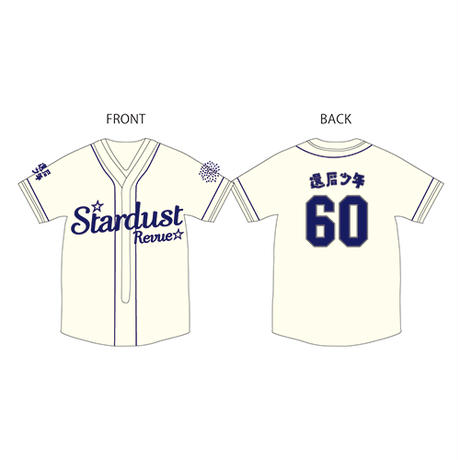 還暦少年ベースボールシャツ