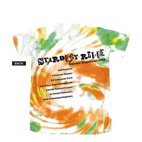 楽園音楽祭2019 ドライTシャツ(タイダイ柄)