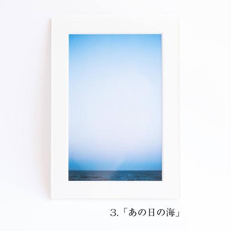 【篠原紙工限定】雑誌『あわい』フォトフレームセット