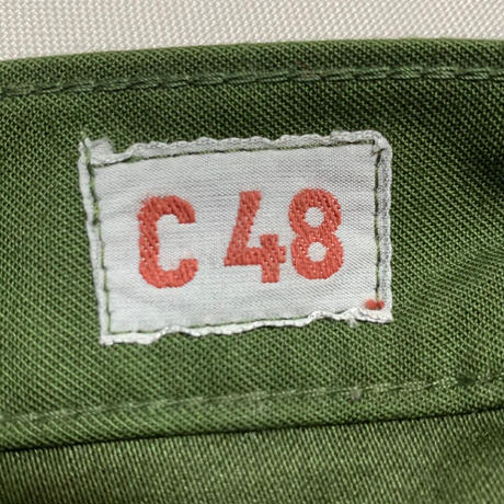 Swedish army C48 Dead stock