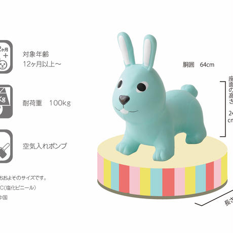 JUMPY rabbit light blue