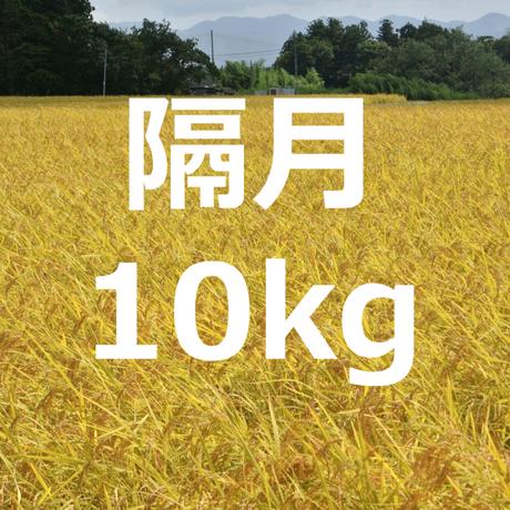 【年間契約】平成29年度 龍泉米   [隔月 10kg]