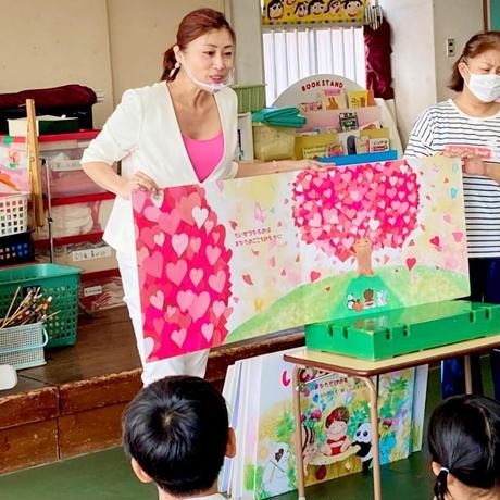 「いのちのおはなし」子ども教育継続プログラム / 梅組