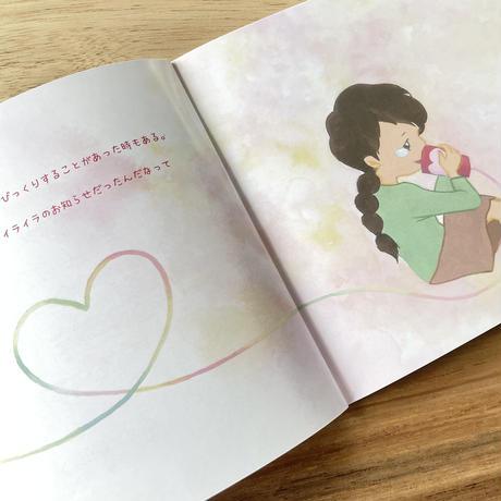 【ママへのラブレター】日本語・英語版CD & 絵本セット