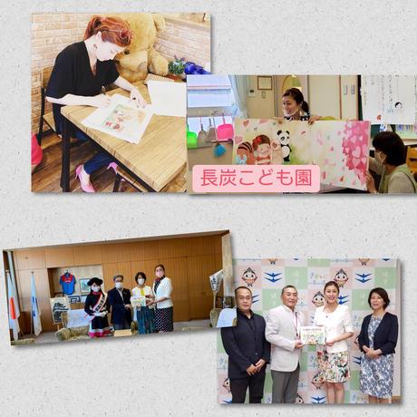 「いのちのおはなし」子ども教育継続プログラム / 桃組