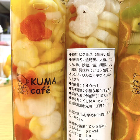 KUMA PICKLES  3bottles SET【季節のおやさい&フルーツ】by KUMA café 🧸