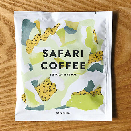 SAFARI COFFEE