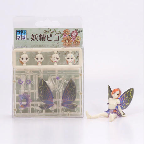 プリプラ 妖精ピコ vol.4