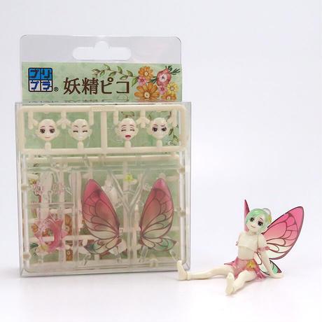 プリプラ 妖精ピコ vol.1
