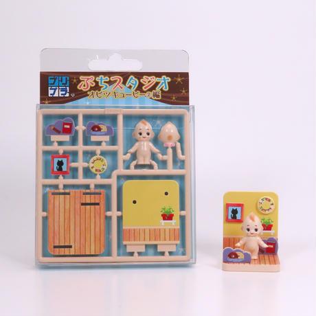 プリプラ ぷちスタジオ オビツキューピーⓇ編 お部屋(黄)