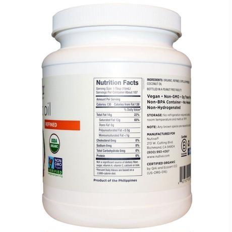 オーガニック ココナッツオイル Nutiva,  Coconut Oil, 1530g