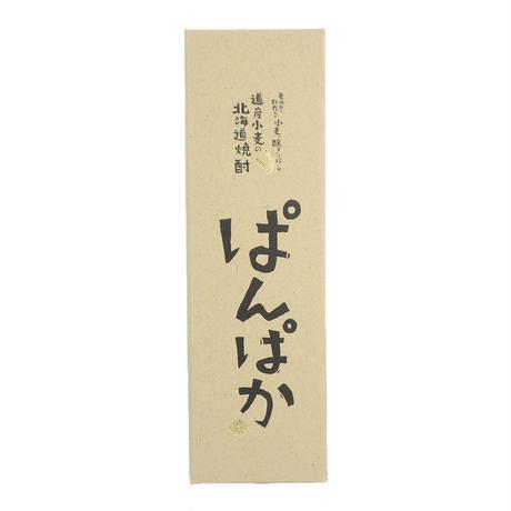 【化粧箱入720ml】ぱんぱか
