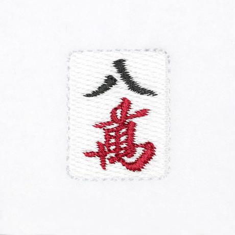 48_33パーワン