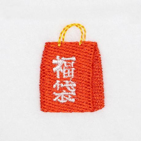13_12福袋
