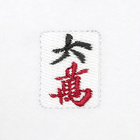 48_31ローワン