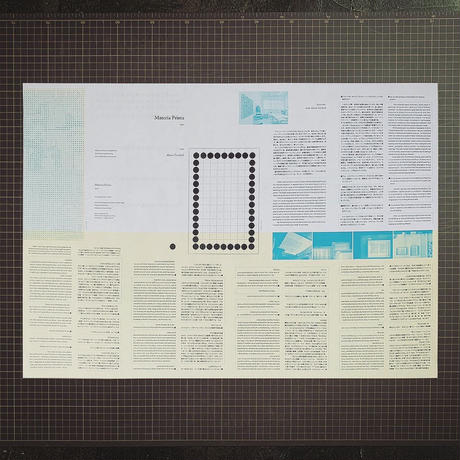 「Materia Prima」vol.1