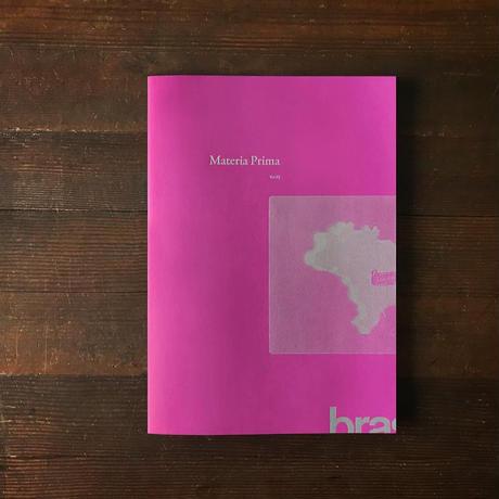 「Materia Prima」vol.2
