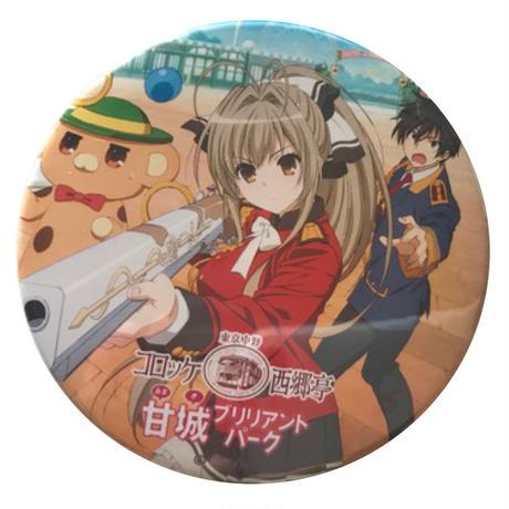 TBSアニメ『甘城ブリリアントパーク』ラティファの缶バッジ
