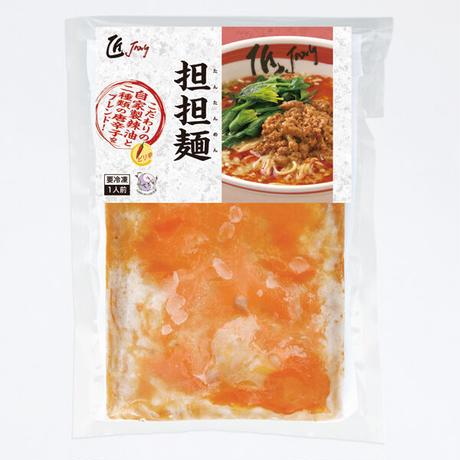 113.匠Jang 担担麺 1食入 【冷凍品】