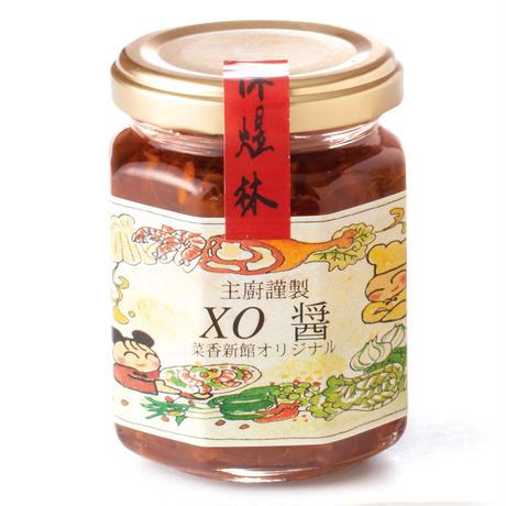 203.XO醤(エックスオージャン)