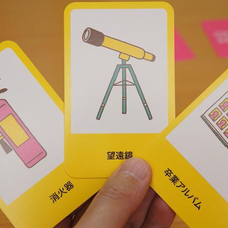 キャット&チョコレート 日常編