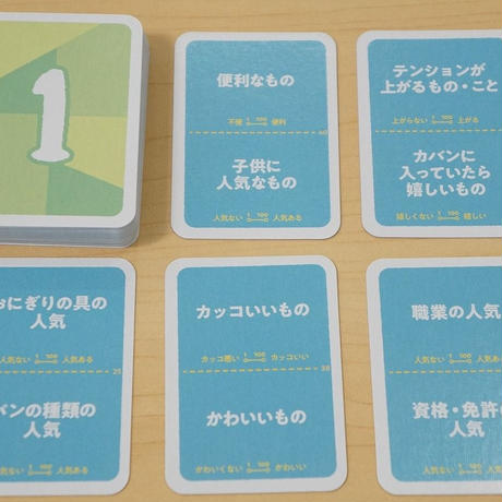 ito(イト)