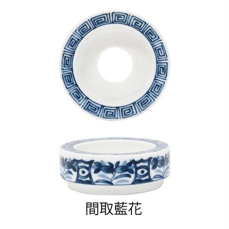 SaiSui Blue