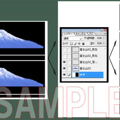 素材_富士山02