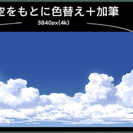 素材_時差入道雲05_昼/夕/夜