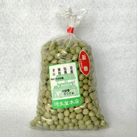 山形県産 秘伝豆500g