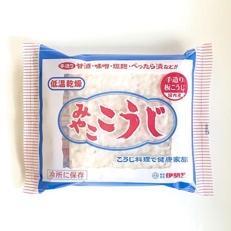 乾燥米こうじ みやここうじ 200g