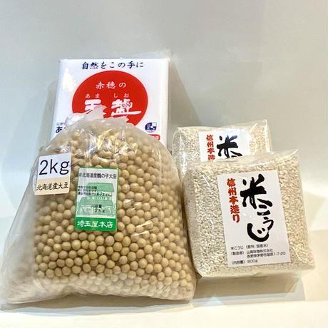 北海道産鶴の子大豆・手作り味噌材料セット<B>
