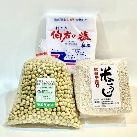 新潟県高波さんの大豆1kgと本造り米こうじのセット<A1>