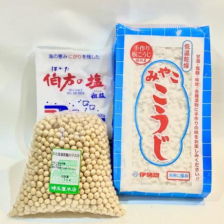 北海道産鶴の子大豆1kgと、みやここうじのセット<M-B1>
